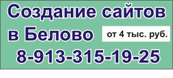 Sozdanie_site