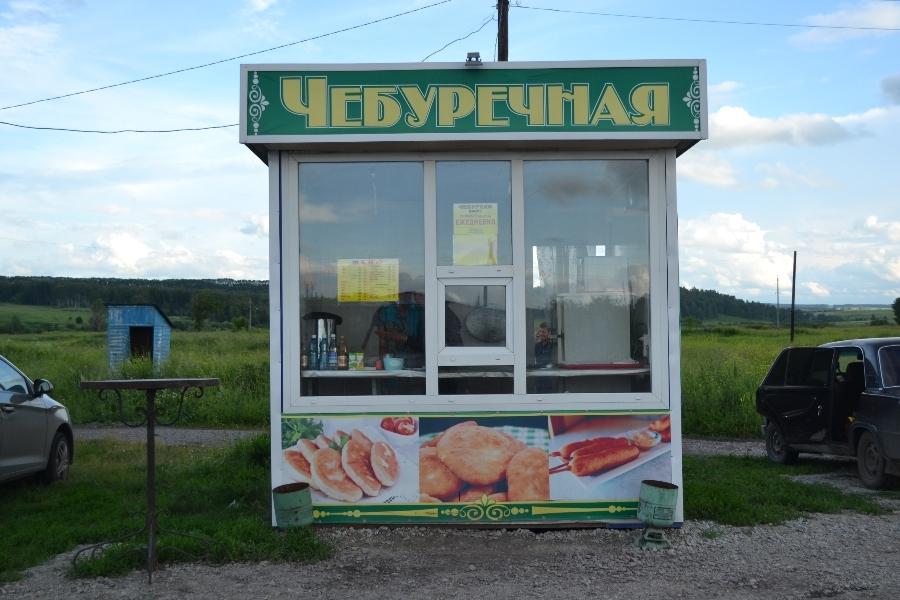 Продам беляшную в Белово