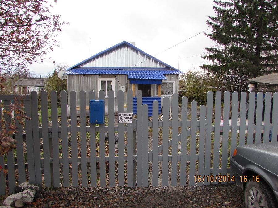 Продам дом Краснобродский