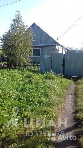 Продам дом Щетинкина 55