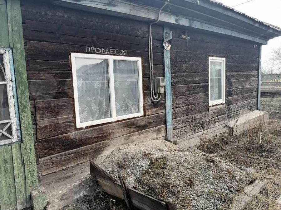 Продается дом в Белово