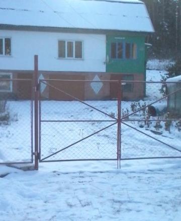 Продам дом Щебзавод Беловский район