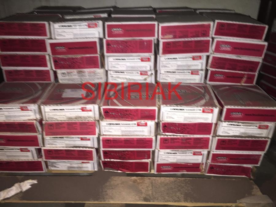 Продам Электроды ТМУ-21У, ЦУ-5, Т-590, МР-3