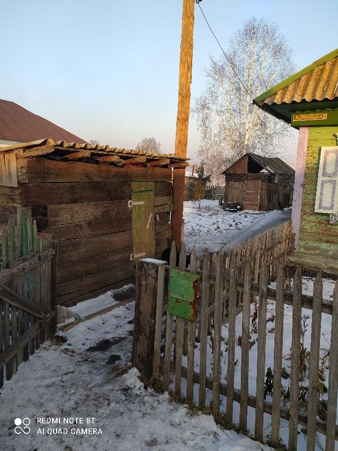 Продажа дома Бускускан Беловский район