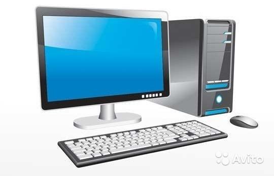 Ремонт компьютеров и ноутбуков.